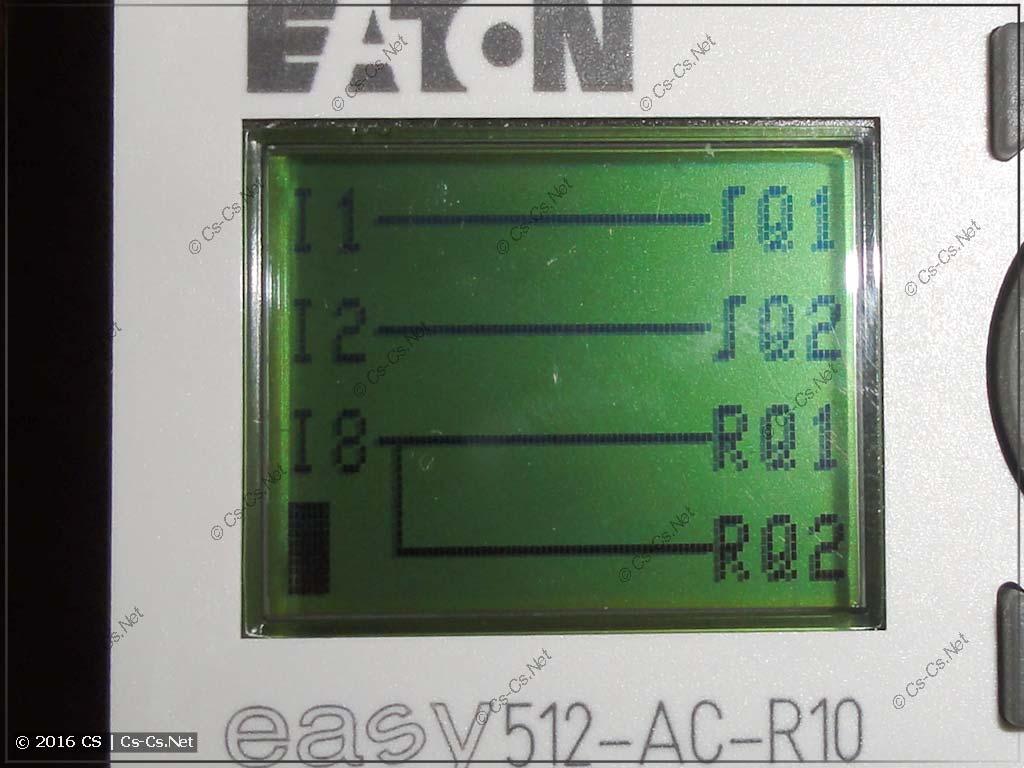 Та же самая программа на логическом реле Eaton Easy512