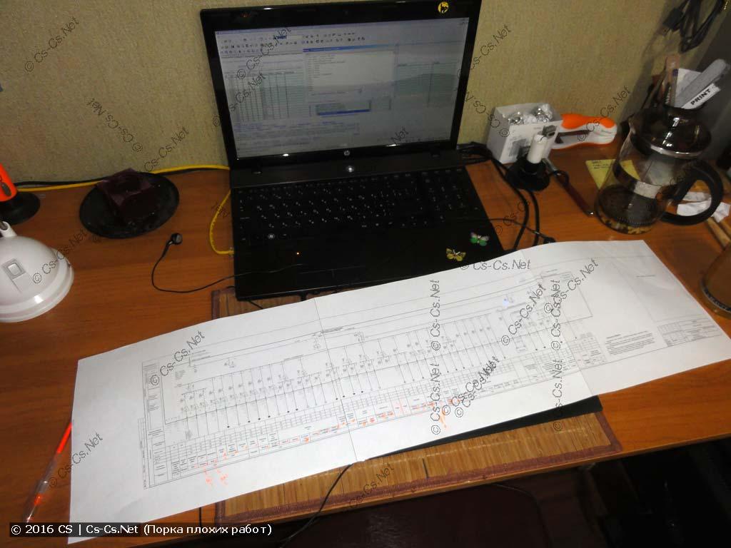Процесс подсчёта шкафа дачного дома по чужому проекту