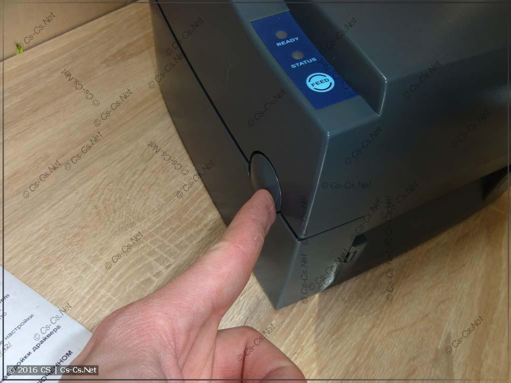Термотрансферный принтер GODEX G500: открытие корпуса
