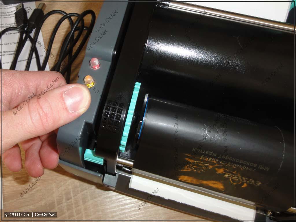 Калибровка принтера GODEX G500