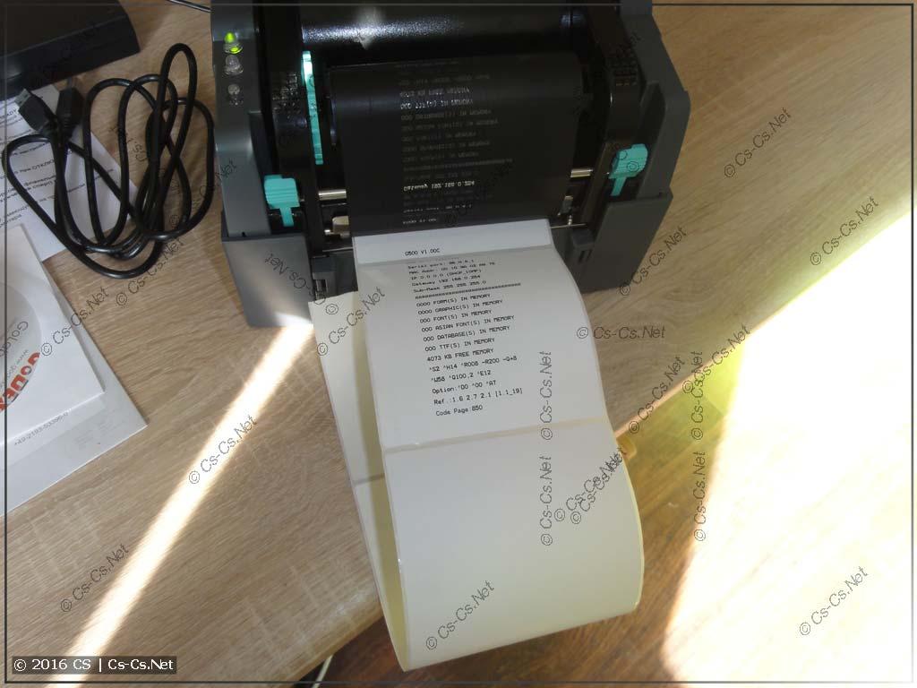 Принтер GODEX G500 откалиброван и готов к печати
