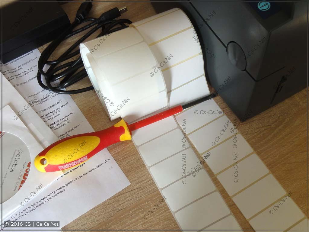 Полипропиленовая и бумажная этикетки