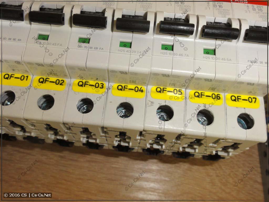 Маркировка автоматов, распечатанная на принтере