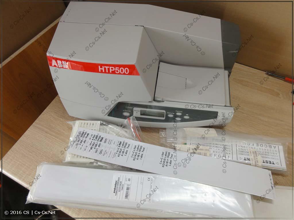 Принтер ABB HTP500 для печати маркировки