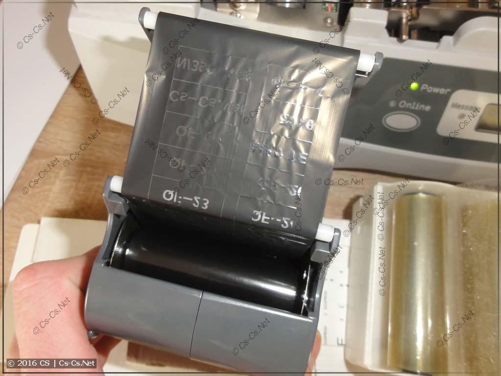 Принтер HTP500: Риббон (красящая лента)