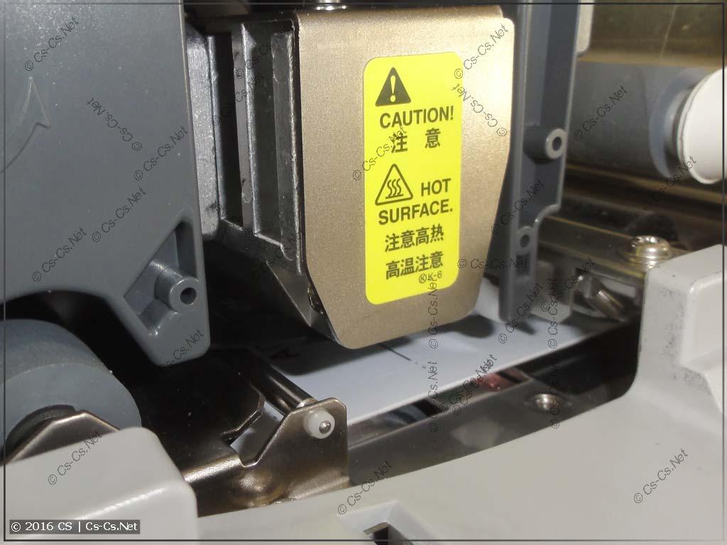 Термотракт принтера ABB HTP500