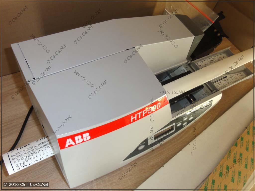 Тестирование печати на термоусадке HTP500