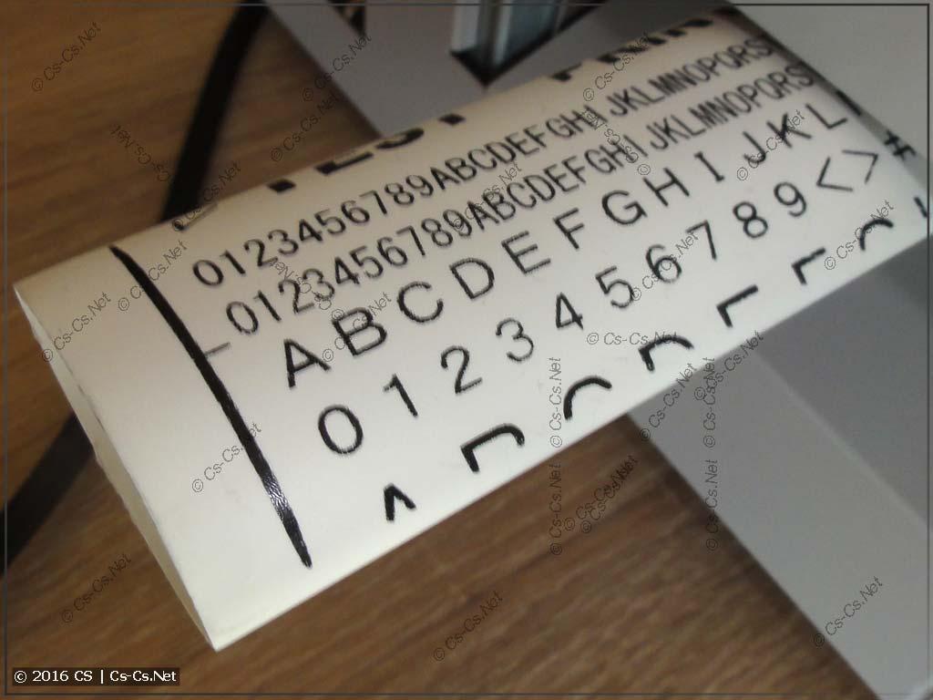 Тестовый отпечаток на термоусадке при помощи HTP500