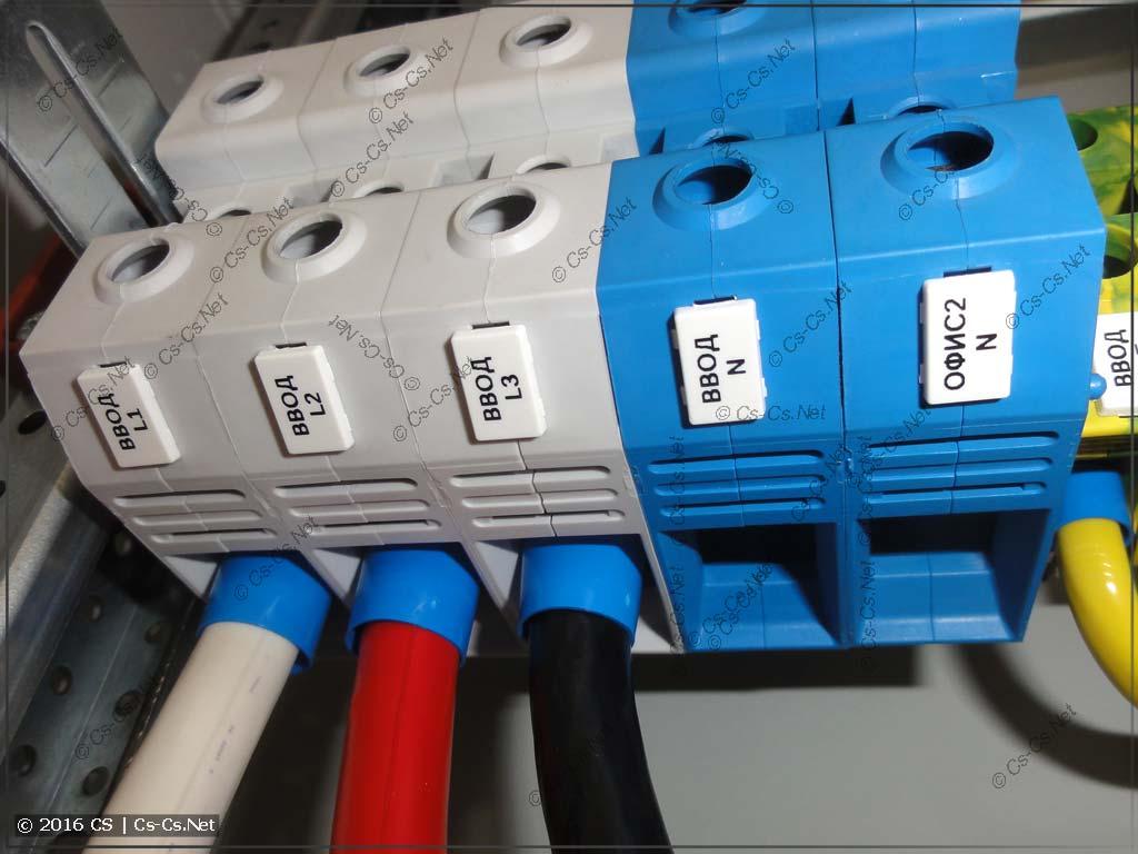 Установка распечатанных маркеров клемм в клеммы SNK