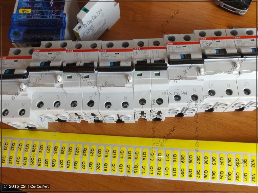 Распечатанная маркировка для модульки