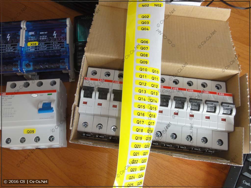 Маркировку можно наклеивать прямо из коробки