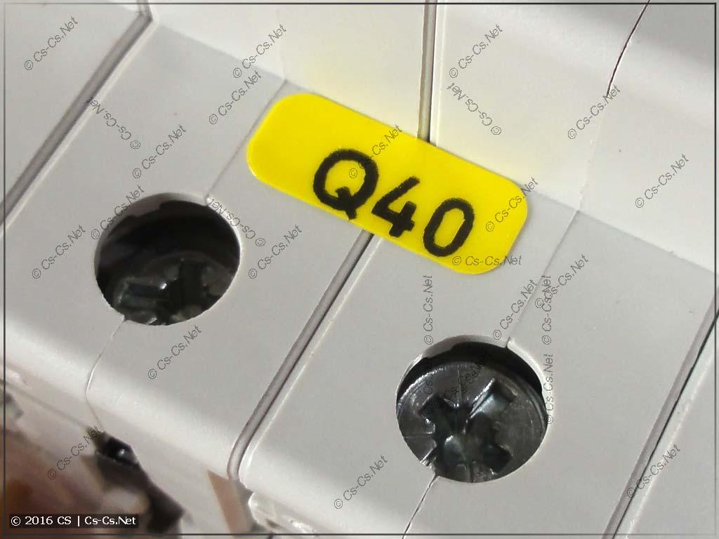 Метка маркировки на автомате