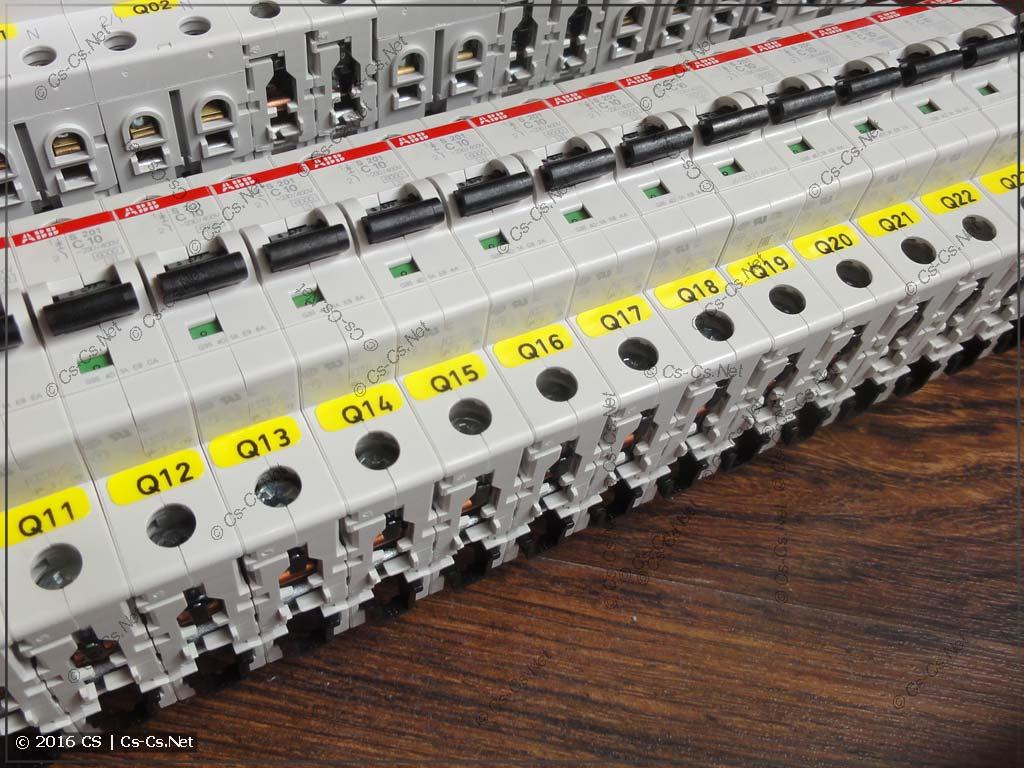 Метки маркировки на модульной начинке щита