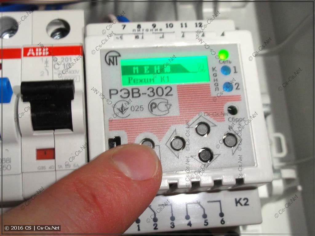 Реле НоваТек РЭВ-302 для управления ночной подсветкой