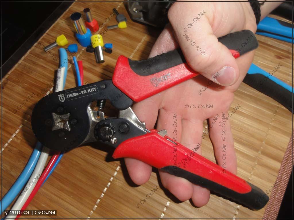 Неудобные ручки инструмента: слишком широко раскрываются