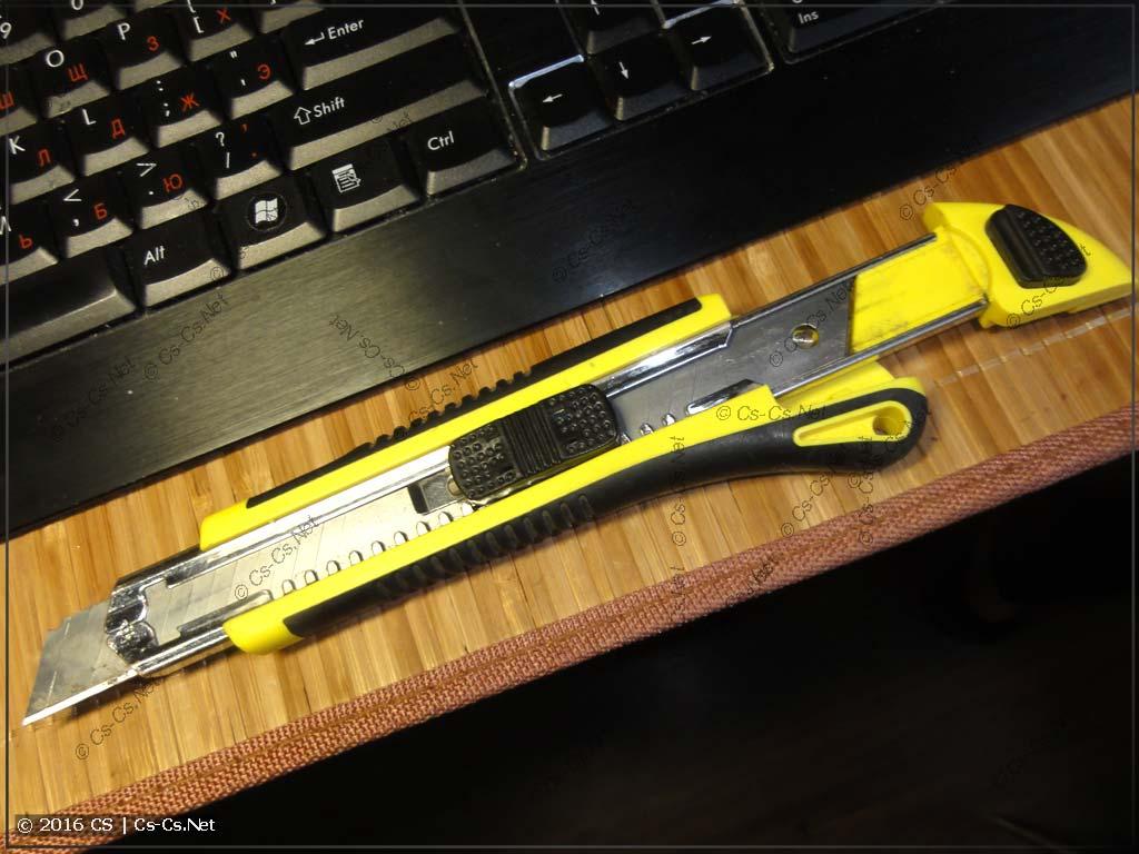 Рабочий ножик для всех задач со сменными лезвиями и фиксацией