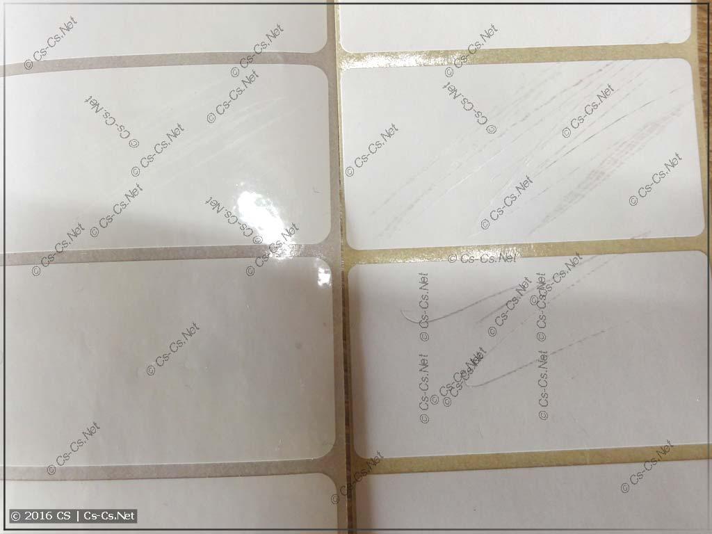 Полипропиленовые и бумажные термоэтикетки