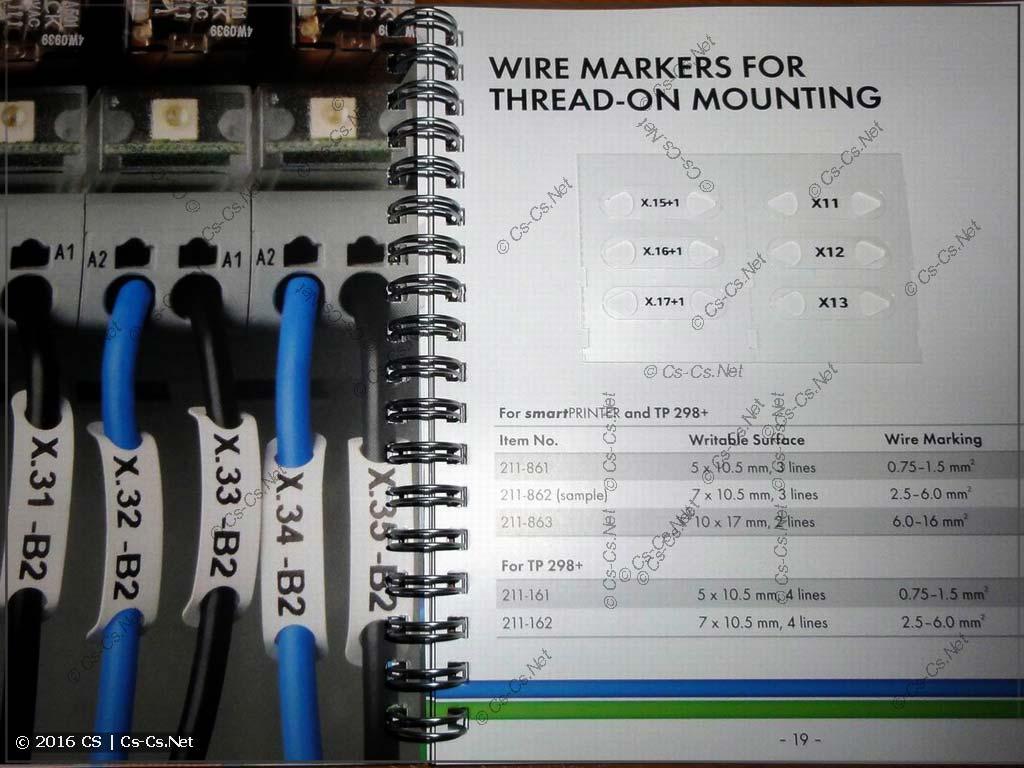 Принтер WAGO smartPrinter (расходники для маркировки)