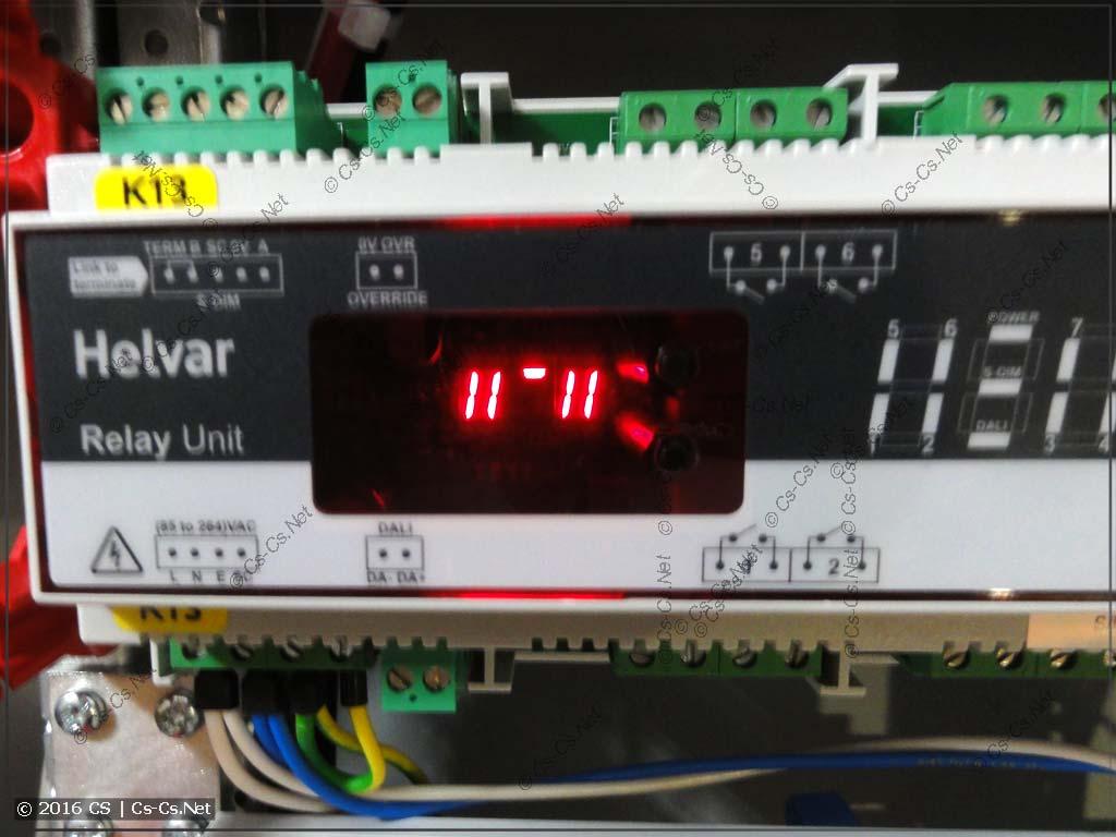 Оборудование Helvar DigiDim 498 (Реле на 8 каналов)