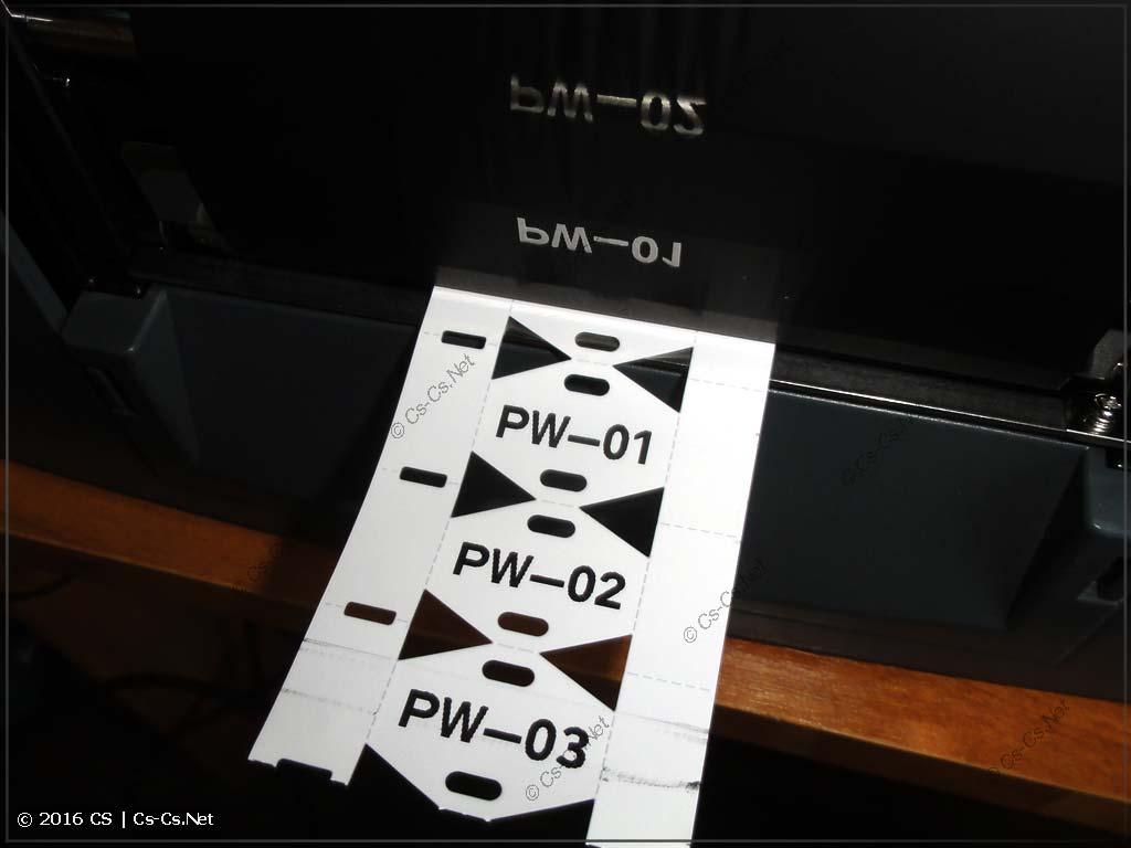 Кабельные бирки WAGO 211-835 (напечатанные)