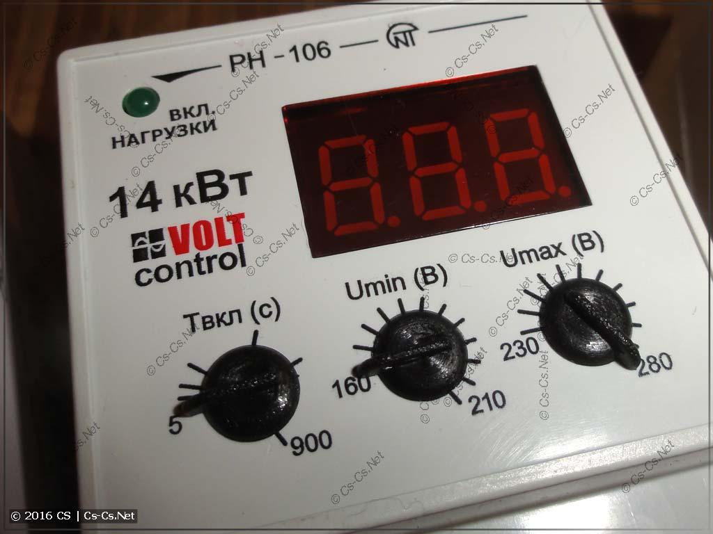 Передняя панель реле РН-106