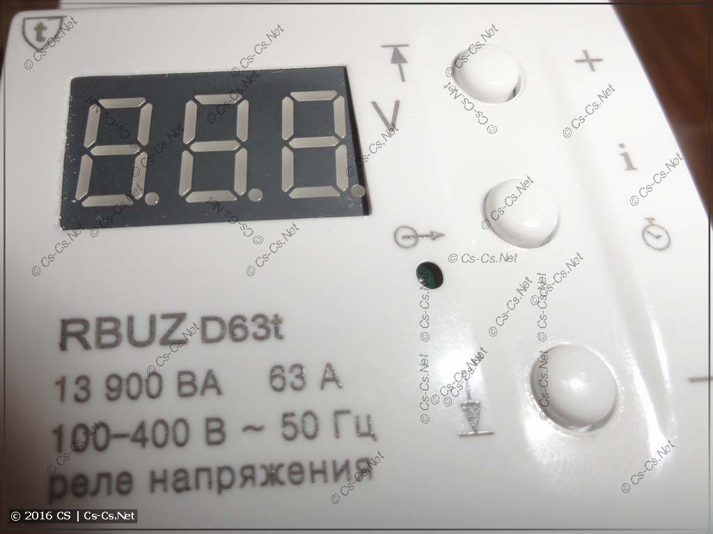 Передняя панель реле ZUBR/RBUZ