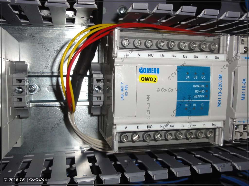Кабель МКЭШ 10x0,75 и модуль ввода параметров сети ОВЕН МЭ110-220.3М