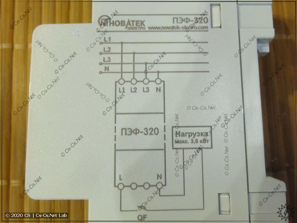 Схема подключения ПЭФ-320 к нагрузке (нанесена сбоку переключателя фаз лазером)