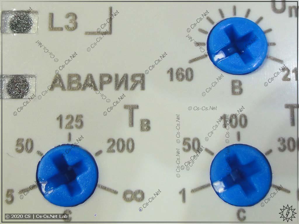 Минус новых крутилок ПЭФ-320: указывающая сторона маркируется каплей краски, которая наносится нечётко