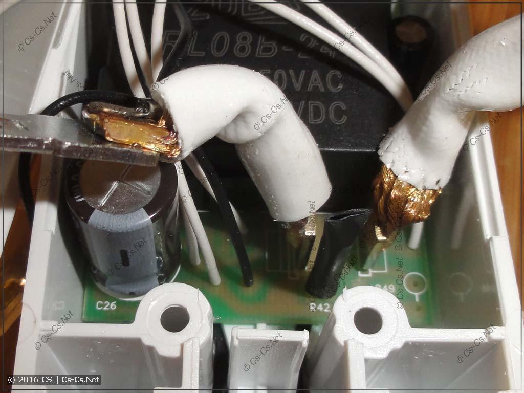 Внутренности реле Zubr/Rbuz - термодатчик