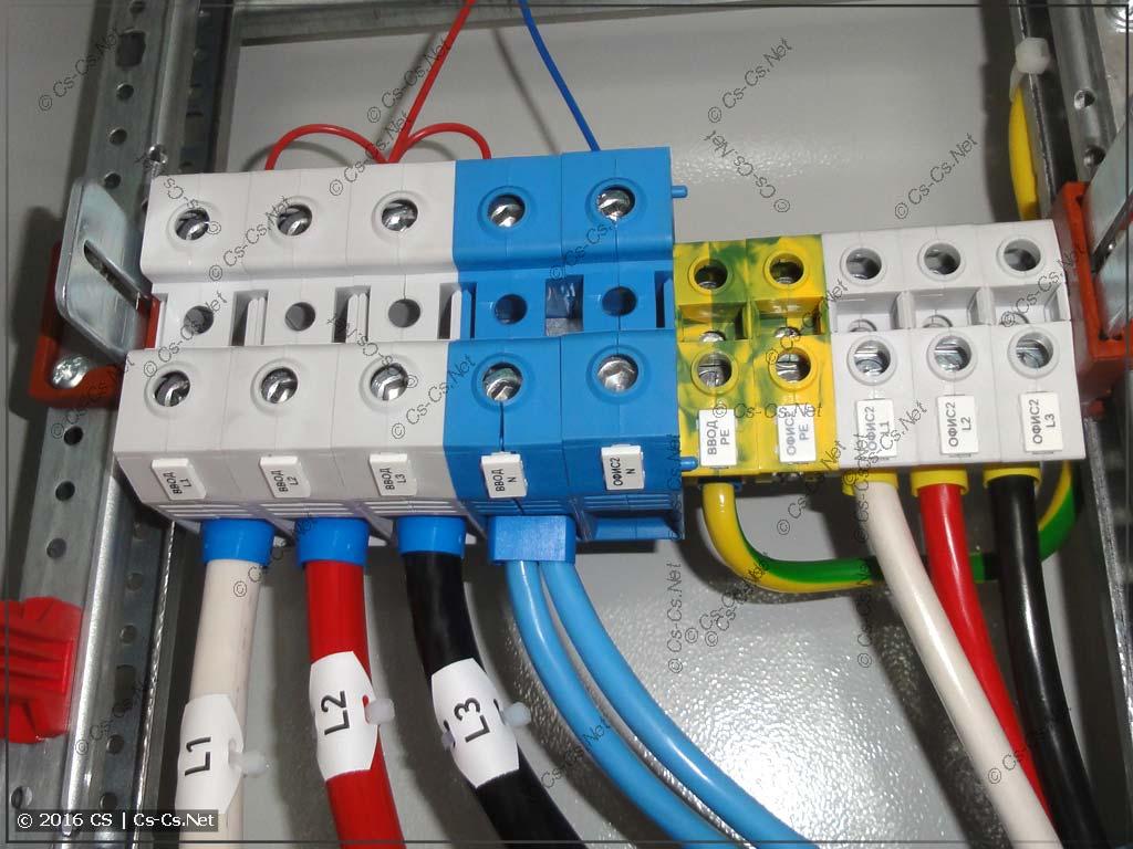 Клеммы для подключения силовых кабелей на 70 кв.мм.