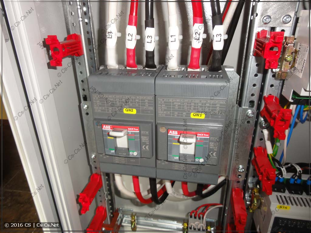 Автоматы TMax XT на два офиса тоже закрыты крышками