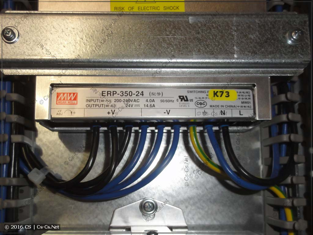 Подключение блока питания Mean Well ERP-350