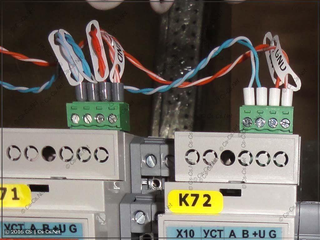 Диммеры постоянного тока DDL24 - мелкие разъёмы для подключения