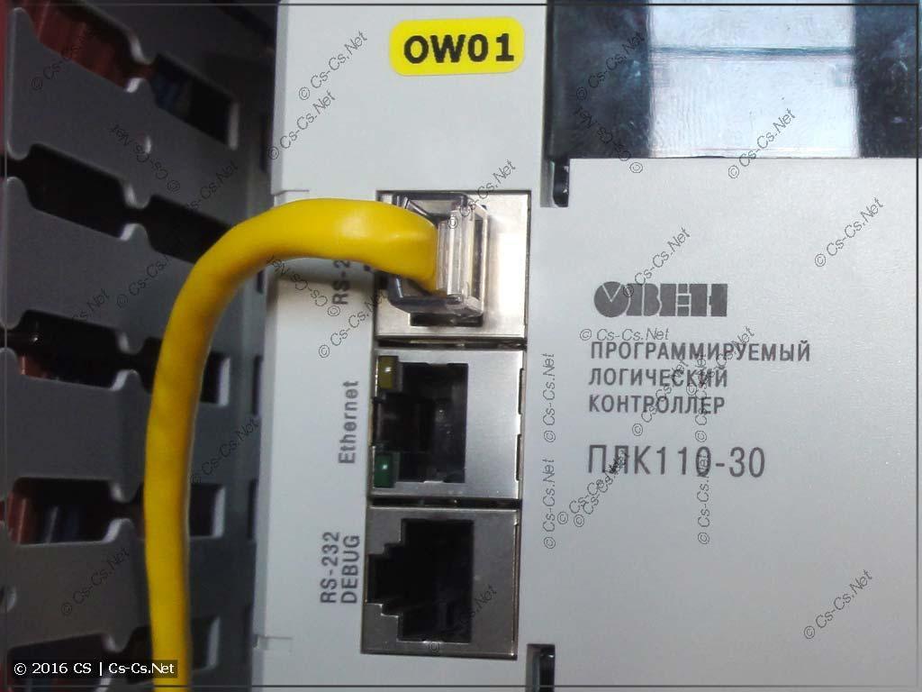 Монтанажя панель ABB MBM позволяет нормально подключить LAN в ПЛК