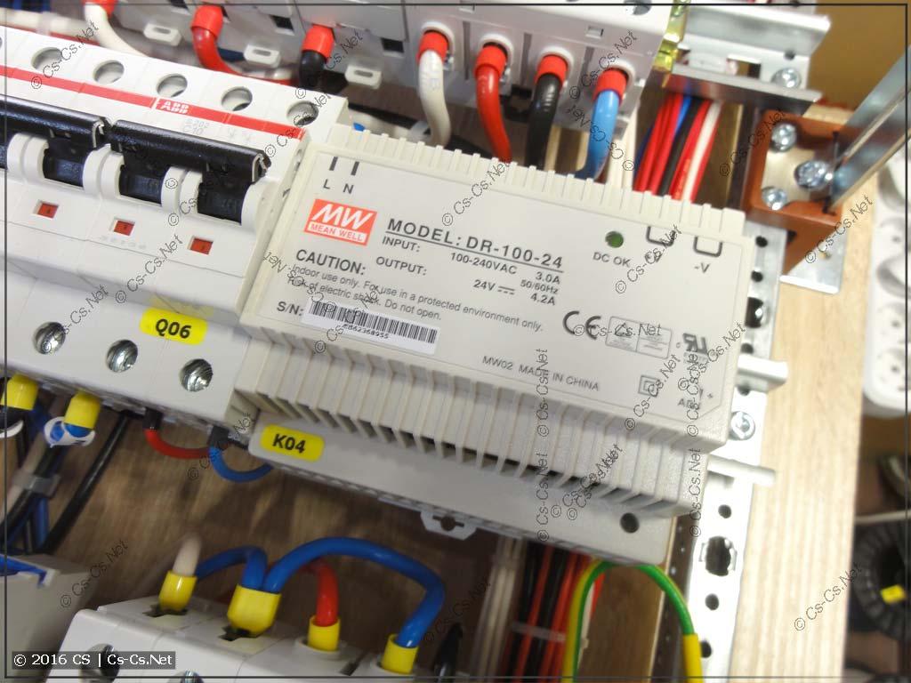Блок питания Mean Well DR-100-24 для питания цепей управления светом