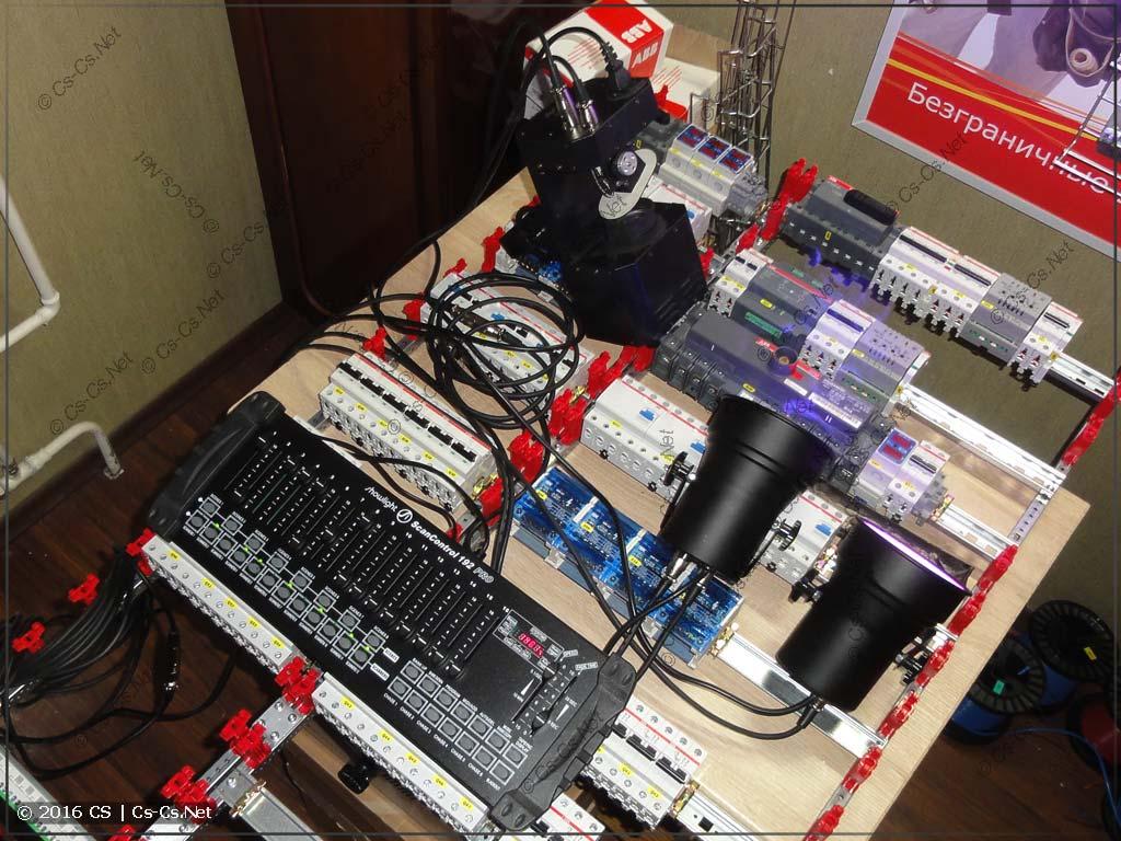 Демо-тестирование сканера и LED PAR-прожекторов