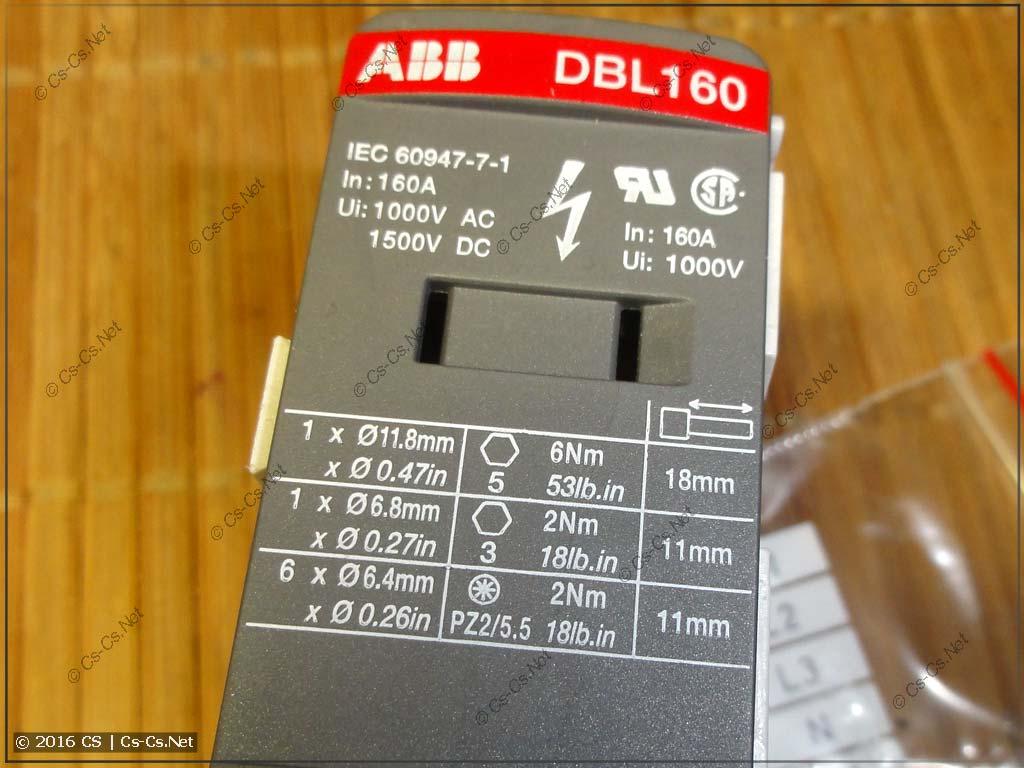 Распределительные блоки ABB DBL (верхняя крышка)