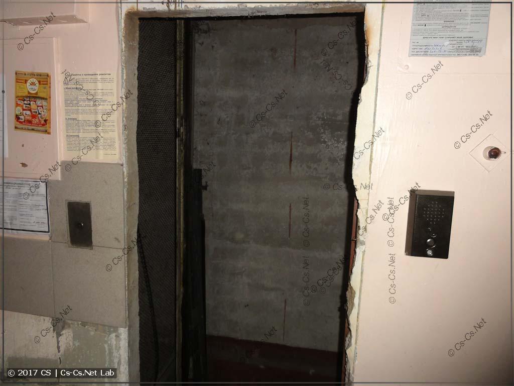 Адский портал в никуда (лифт демонтировали)