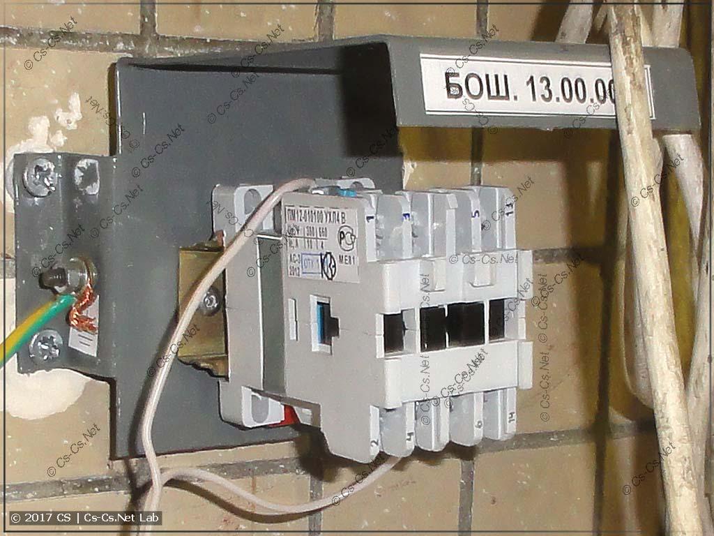 BOSCH - БОШ = блок освещения шахты