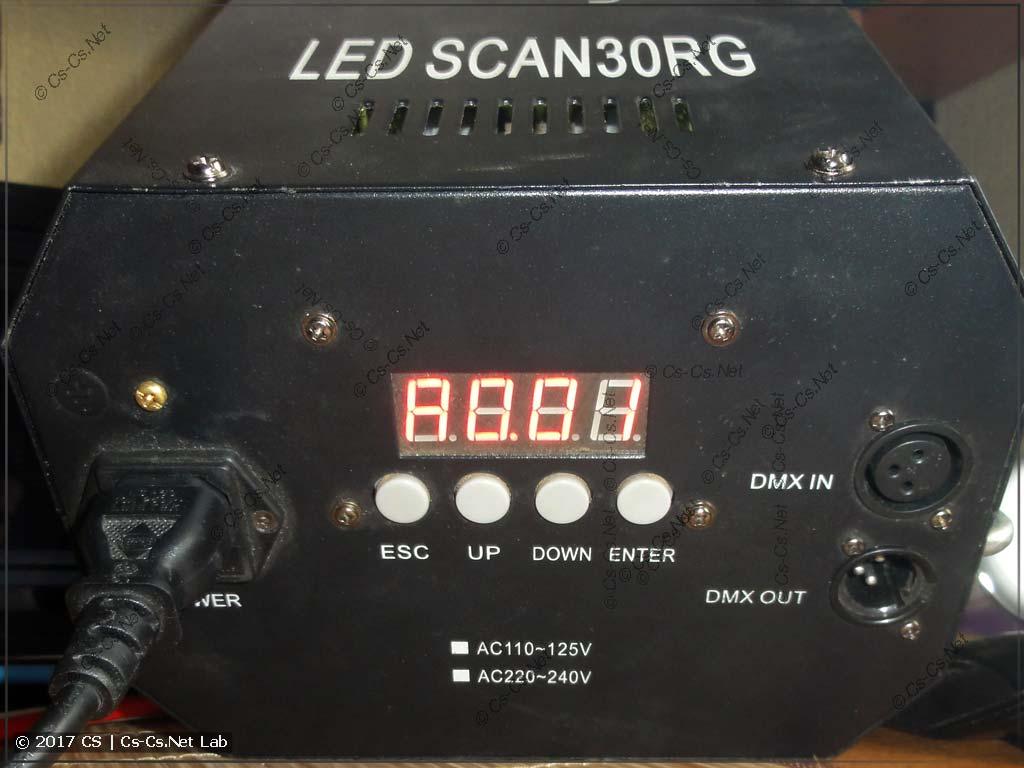 Задняя панель сканера для настройки параметров
