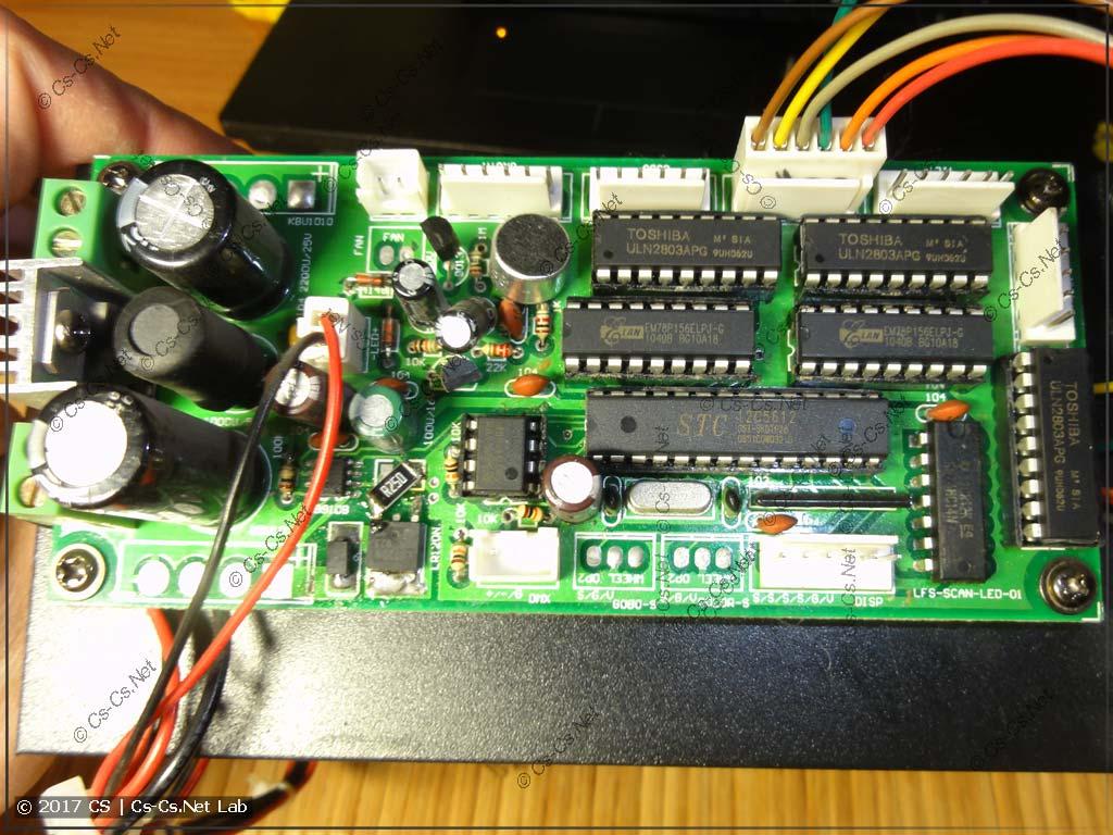 Плата управления сканера (на микроконтроллере)