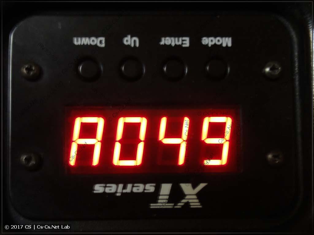 Установка адреса DMX при помощи меню на устройстве