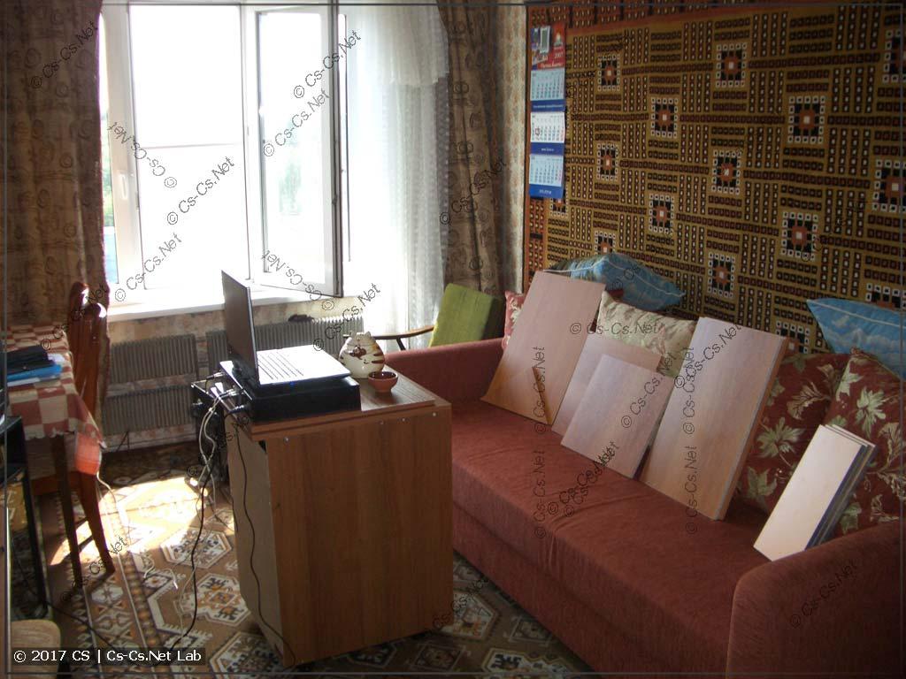 Комната родителей (и совок)
