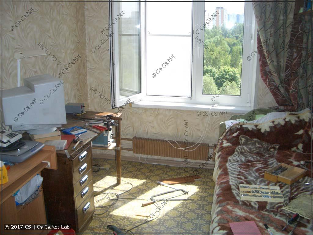 Процесс уборки в комнате в 2007 году