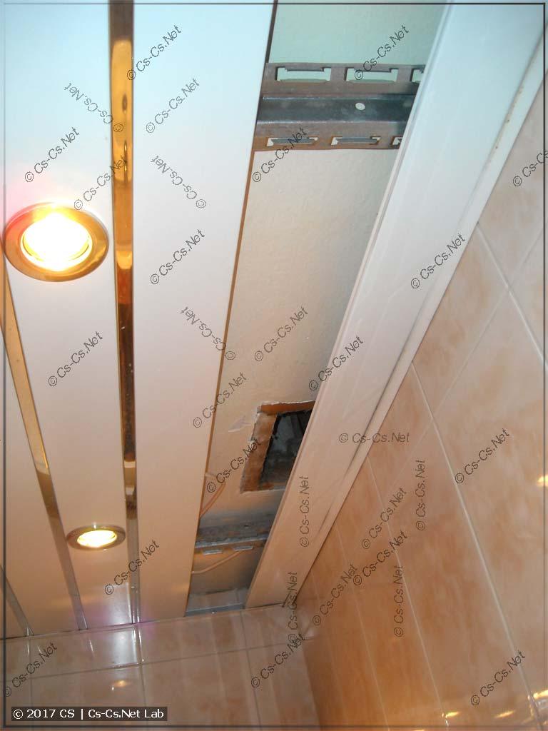 Вскрываем реечный потолок и изучаем каналы вентиляции