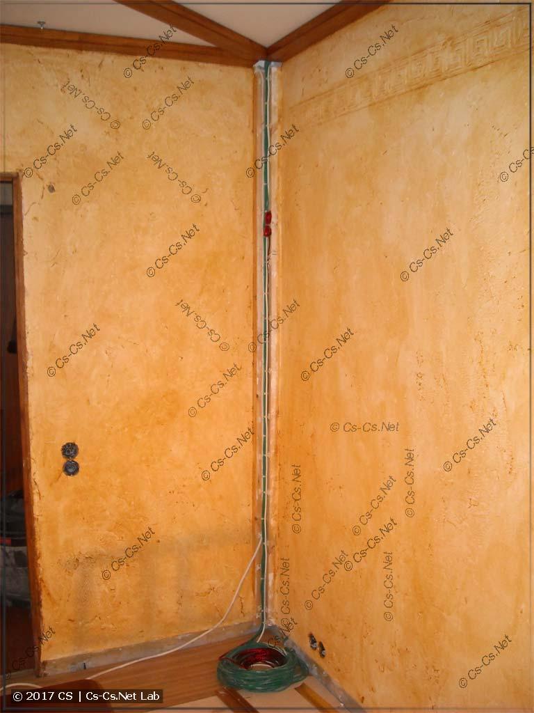 Угол комнаты готов и вся проводка там уложена