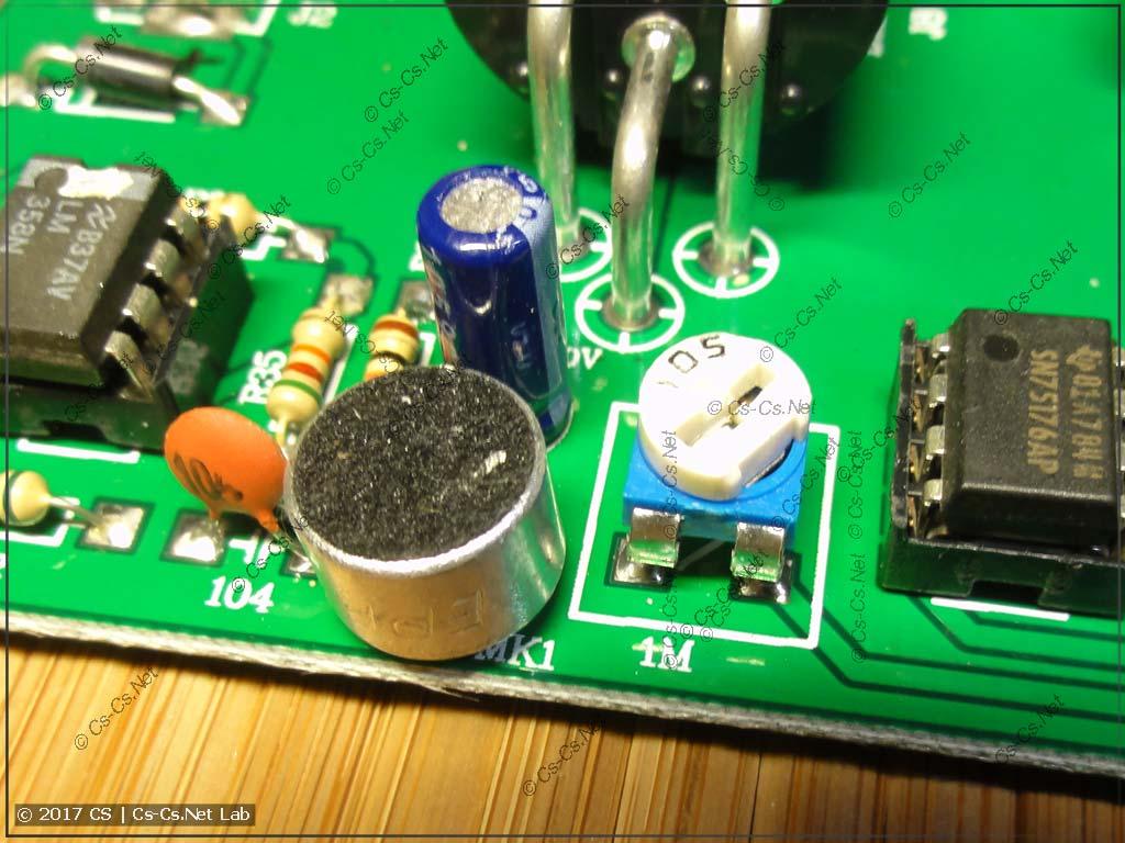 Микрофон для работы от звука и его обвязка