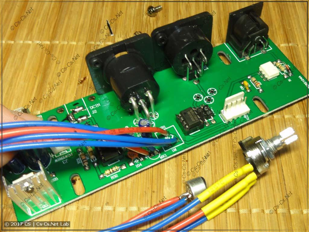 Вынесли резистор чувствительности и микрофон на проводах