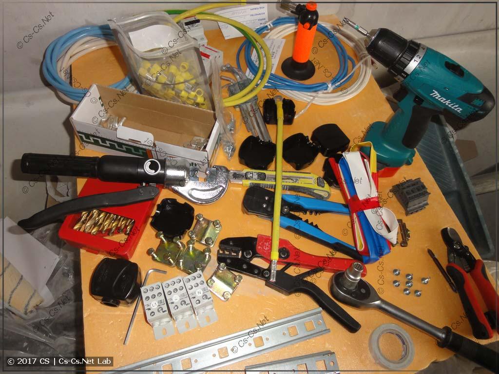 Готовим материалы и инструмент к переборке этажного щита